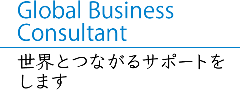 Global Business Consultant
